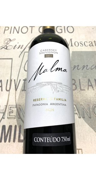 Vinho Malma Reserva de Familia Cabernet Sauvignon