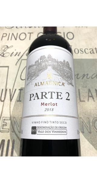 Vinho Almaúnica Ultra Premium Parte 2