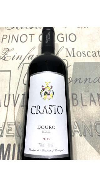 Vinho Crasto Douro Tinto